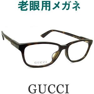 レンズが大切!グッチGUCCI老眼用メガネ HOYA・SEIKOメガネ用薄型レンズ使用 男性用 GG0493OA-006 老眼鏡(シニアグラス・リーディンググラス)送料無料 眼鏡