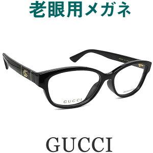 レンズが大切!グッチGUCCI老眼用メガネ HOYA・SEIKOメガネ用薄型レンズ使用 男性用 GG06390A-001 老眼鏡(シニアグラス・リーディンググラス)送料無料 眼鏡