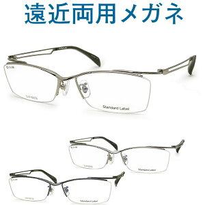 30代の頃に戻るメガネ SEIKO・HOYAレンズ使用《遠近両用メガネ》Standard Label37-023 老眼鏡の度数でご注文下さい 近くも見える伊達眼鏡 普通からやや大きめサイズ 送料無料