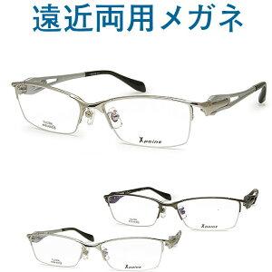 30代の頃に戻るメガネ SEIKO・HOYAレンズ使用《遠近両用メガネ》X-POINT92-003 老眼鏡の度数でご注文下さい 近くも見える伊達眼鏡 普通サイズ 送料無料