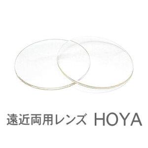 HOYA Synchro シンクロ最薄型174 遠近両用メガネレンズ(2枚1組)初めての方でも慣れやすい