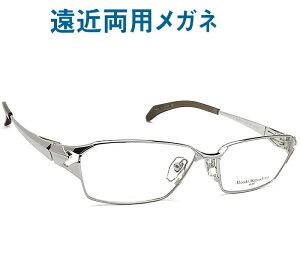 30代の頃に戻るメガネ マサキマツシマ遠近両用メガネ《安心のSEIKO・HOYAレンズ使用》MasakiMatsushima 1229 1 老眼鏡の度数でご注文下さい 近くも見える伊達眼鏡 男性用 ゆったりめ、大きめサイズ
