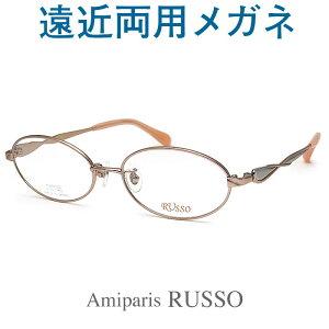 30代の頃に戻るメガネ 遠近両用メガネ《安心のSEIKO・HOYAレンズ使用》RUSSO2024-53 老眼鏡の度数でご注文下さい 近くも見える伊達眼鏡 日本製 女性用 普通〜やや小さめサイズ