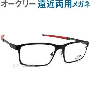 30代の頃に戻るメガネ オークリー遠近両用メガネ 安心のHOYA・SEIKOレンズ使用!OAKLEY BASE PLANE ベースプレーン OX3232-0554 普通サイズ 老眼鏡の度数でご注文いただけます