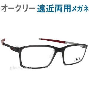 30代の頃に戻るメガネ オークリー遠近両用メガネ《安心のSEIKO・HOYAレンズ使用》STEEL LINE S スティールライン エス OX8097-02 老眼鏡の度数でご注文下さい 近くも見える伊達眼鏡