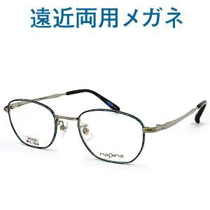 30代の頃に戻るメガネ napina遠近両用メガネ《安心のSEIKO・HOYAレンズ使用》NA3412-GBL 老眼鏡の度数でご注文下さい 近くも見える伊達眼鏡 男性用 普通サイズ 福井 鯖江 日本製