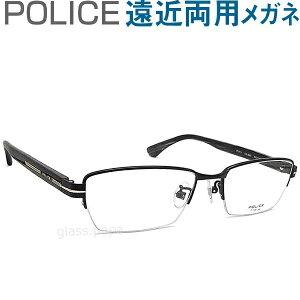 30代の頃に戻るメガネ ポリス遠近両用メガネ《安心のSEIKO・HOYAレンズ使用》POLICE 611J 0bk3 老眼鏡の度数でご注文下さい 近くも見える伊達眼鏡 男性用 普通サイズ