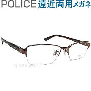 30代の頃に戻るメガネ ポリス遠近両用メガネ《安心のSEIKO・HOYAレンズ使用》POLICE 822J-0B30 老眼鏡の度数でご注文下さい 近くも見える伊達眼鏡 男性用 普通サイズ