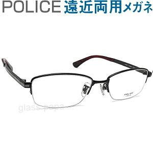 30代の頃に戻るメガネ ポリス遠近両用メガネ《安心のSEIKO・HOYAレンズ使用》POLICE 824J-0BK3 老眼鏡の度数でご注文下さい 近くも見える伊達眼鏡 男性用 普通サイズ