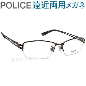 30代の頃に戻るメガネ ポリス遠近両用メガネ《安心のSEIKO・HOYAレンズ使用》POLICE 828J-0B31 老眼鏡の度数でご注文下さい 近くも見える伊達眼鏡 男性用 普通サイズ