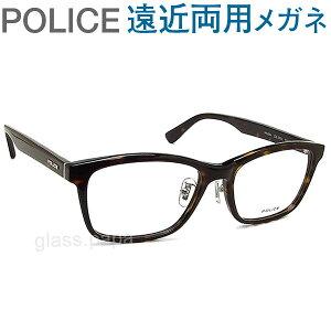 30代の頃に戻るメガネ ポリス遠近両用メガネ《安心のSEIKO・HOYAレンズ使用》POLICE 829J-02BS 老眼鏡の度数でご注文下さい 近くも見える伊達眼鏡 男性用 普通サイズ