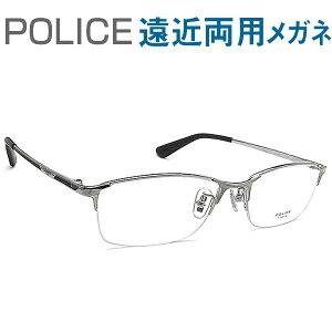 30代の頃に戻るメガネ ポリス遠近両用メガネ《安心のSEIKO・HOYAレンズ使用》POLICE 03J-0579 老眼鏡の度数でご注文下さい 近くも見える伊達眼鏡 男性用 普通サイズ