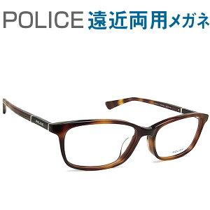 30代の頃に戻るメガネ ポリス遠近両用メガネ《安心のSEIKO・HOYAレンズ使用》POLICE 11J-02BU 老眼鏡の度数でご注文下さい 近くも見える伊達眼鏡 普通サイズ
