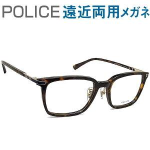 30代の頃に戻るメガネ ポリス遠近両用メガネ《安心のSEIKO・HOYAレンズ使用》POLICE 12J-02BU 老眼鏡の度数でご注文下さい 近くも見える伊達眼鏡 普通サイズ