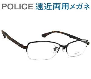 30代の頃に戻るメガネ ポリス遠近両用メガネ《安心のSEIKO・HOYAレンズ使用》POLICE VPL976J-0531 老眼鏡の度数でご注文下さい 近くも見える伊達眼鏡 男性用 普通サイズ