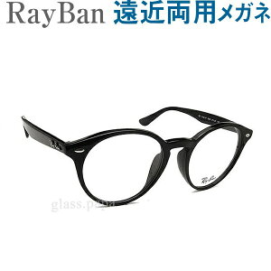 レイバン遠近両用メガネ 安心のHOYA・SEIKOレンズ使用!RayBan2180-2000 普通サイズ 老眼鏡の度数でご注文いただけます