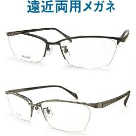 30代の頃に戻るメガネ カッコいい遠近両用メガネ チタンフレーム使用 NO8382 老眼鏡の度数でご注文下さい 近くも見える伊達眼鏡 やや大きめサイズ 送料無料