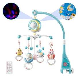 ベッドメリー ベビーベッドおもちゃ 赤ちゃんオルゴール 4WAY 360度回転 投影4種 子守歌150曲 リモコン付 PDF日本語説明書