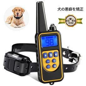 犬無駄吠え防止 リモート ペットトレーニング しつけ用首輪 安全&有効 噛み癖 無駄吠え改善 充電式 IPX7防水 3モード 警告音 振動