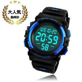腕時計 キッズ デジタル腕時計 子供用 ウォッチ 防水 多機能 男の子 ボーイズ アラーム付き 入学 誕生日プレゼント