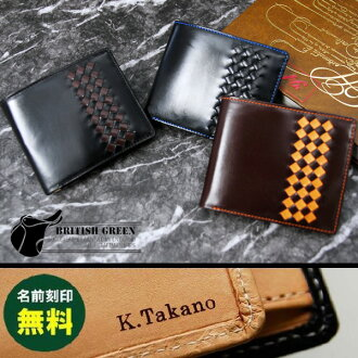 Bridle leather line mesh two bi-fold wallet [10P01Oct16]