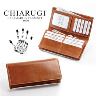 [CHIARUGI] Leather long wallet made in Italy