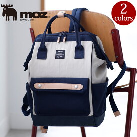 【MOZ / モズ】北欧がま口リュック スウェーデン リュックサック バッグ かばん がま口 リュック レディース [JA]
