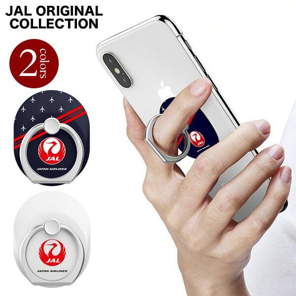 スマホリング ホールドリング スマホスタンド スマホ スマートフォン 落下防止 車載ホルダー [JAL ORIGINAL/JALオリジナル][JA]