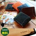 【名入れ無料】ブライドルレザーコンパクトウォレット/財布[ギフト 名前入り メンズ 誕生日 プレゼント 2つ折り財布 …