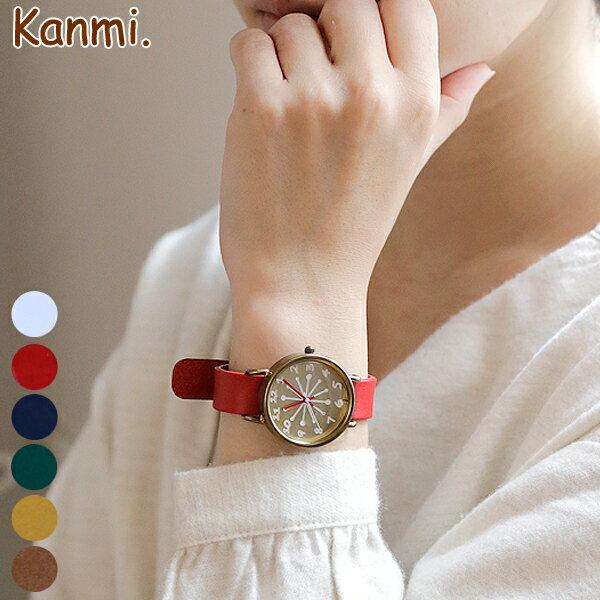 【送料無料】Kanmi. coco watch ミルク WA16-04【レディース】【 Kanmi. 】【カンミ】【日本製】[腕時計][ウォッチ][母の日ギフト][名入れ無料]