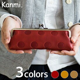 Kanmi. /カンミ キャンディ メガネケース [グレンチェック取扱店舗限定商品] めがね 眼鏡 がま口 水玉 レザー ナチュラル ギフト プレゼント
