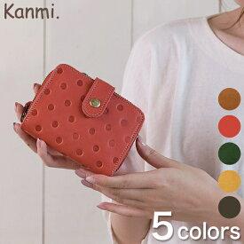 Kanmi. /カンミ ドット ショートウォレット WL17-75 [水玉 ドット] [二つ折り 財布] [レディース 本革 レザー ナチュラル ギフト プレゼント かわいい 日本製][名入れ無料]