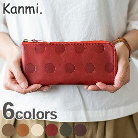 Kanmi. / カンミ キャンディL型ロングウォレット WL18-81 [長財布][送料無料]