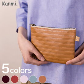 Kanmi. /カンミ シマシマ ポーチ PO18-78 [化粧ポーチ]