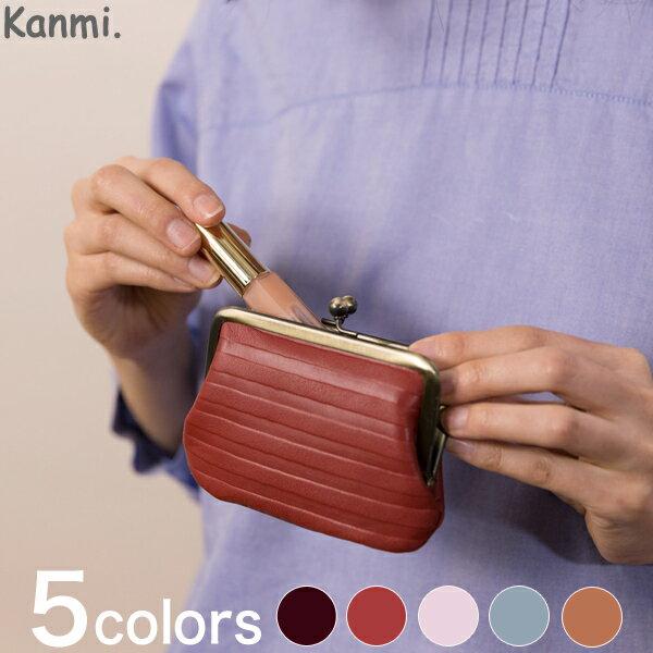 [2018春夏新作] Kanmi. /カンミ シマシマ リトルがま口S WL18-86 [財布] [がま口]