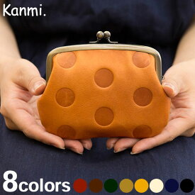 【Kanmi./カンミ】 キャンディ親子ガマ口 日本製 [レディース がま口 財布]
