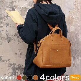 Kanmi./カンミ マフィン 3Wayバッグ B19-13 [ 2019春夏新作] バッグ ブランド ギフト プレゼント 本革 レザー [送料無料]