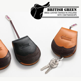 [British Green] A Bridle Leather Medallion Bell Key Case