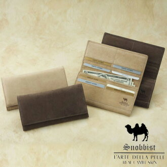 Camel leather and long Bill wallet