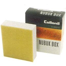 【コロニル/Collonil】ヌバックボックス/ヌバック・スウェード用消しゴム