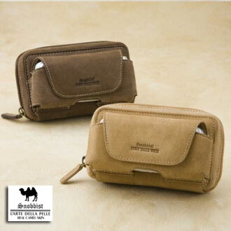 Camel leather-pouch