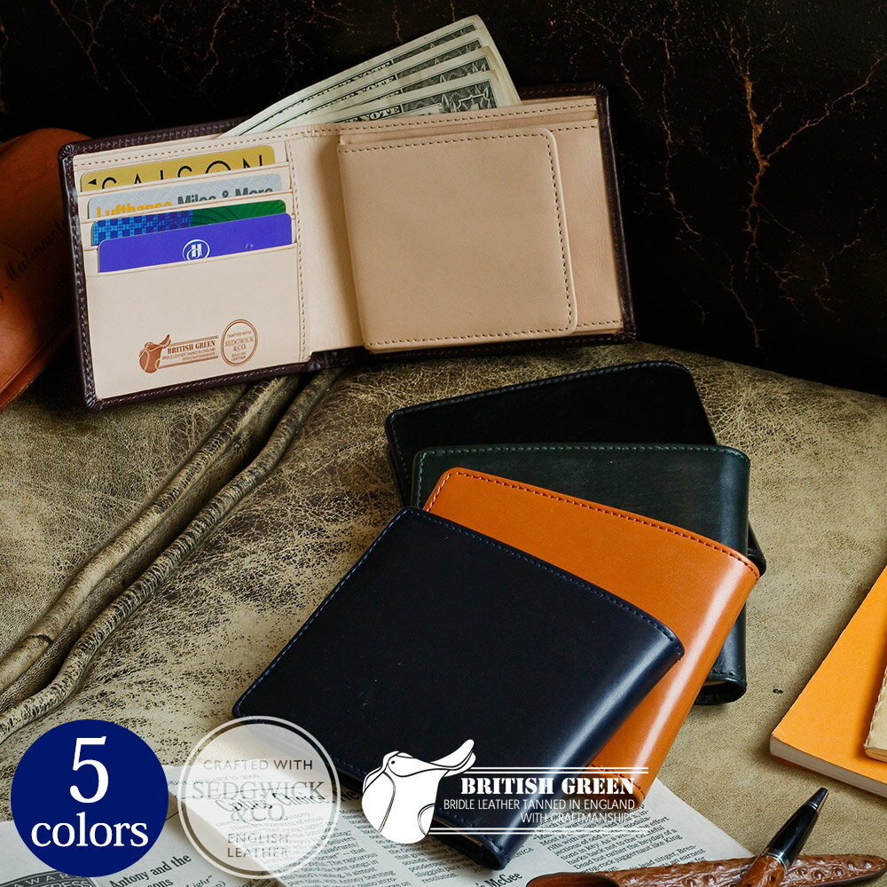 [名入れ無料]英国製ブライドルレザースリム二つ折り財布 BRITISH GREEN 【薄型 コンパクト メンズ 財布】