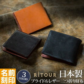 f96cbc430bf0 【日本製】THOMAS ブライドルレザー使用の日本製二つ折り財布[名