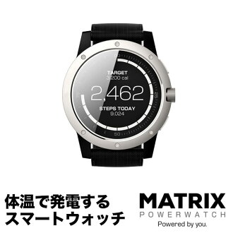 MATRIX POWER WATCH SILVER [smart watch watch charge-free men]