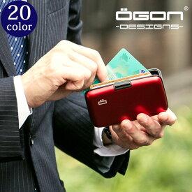【OGON/オゴン】フランス製アルミカードホルダー / クレジット カードケース[クレジットカード 大容量 じゃばら メンズ][名入れ無料] [送料無料]