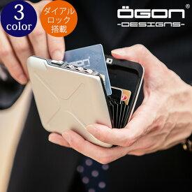 [名入れ無料]OGON アルミコードロックウォレット / カードケース [オゴン][ギフト 防犯 鍵 ロック アルミニウム カードホルダー 蛇腹式 クレジットカードケース クレジットカード入れ プレゼント] グレンフィールド[送料無料]