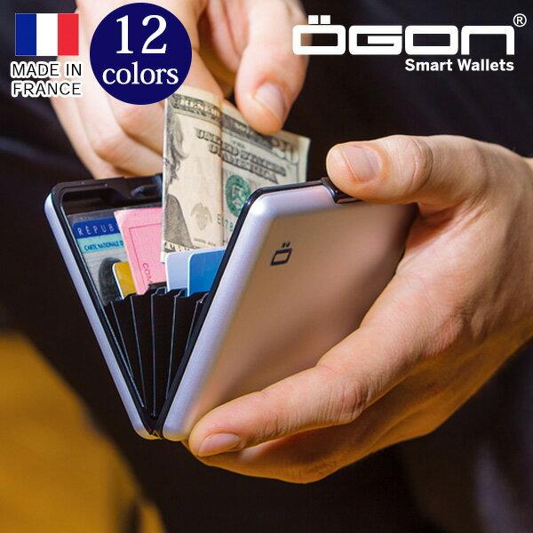 [名入れ無料]OGON フランス製 BIG アルミウォレット アルミニウム カードホルダー 蛇腹式 ジャバラ カードケース クレジットカード入れ スキミング防止 BIG STOCKHOLM WALLET
