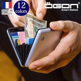 [名入れ無料]OGON フランス製 BIG アルミウォレット アルミニウム カードホルダー 蛇腹式 ジャバラ カードケース クレジットカード入れ スキミング防止 BIG STOCKHOLM WALLET[送料無料]