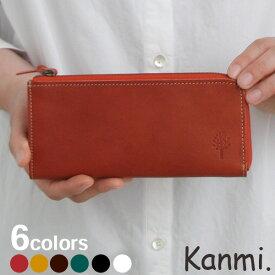 【Kanmi./カンミ】ドロップツリー L型ロングウォレット 長財布/長札財布【送料無料】[名入れ無料]