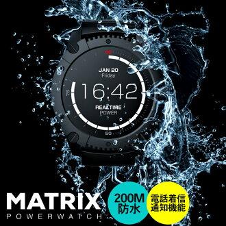 MATRIX POWER WATCH X [matrix temperature generation slender watch watch charge unnecessary 200M waterproofing notice function men]